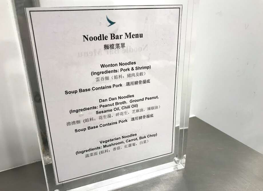 Menu for the free signature noodle bar inside Cathay Pacific San Francisco lounge Photo: Chris McGinnis