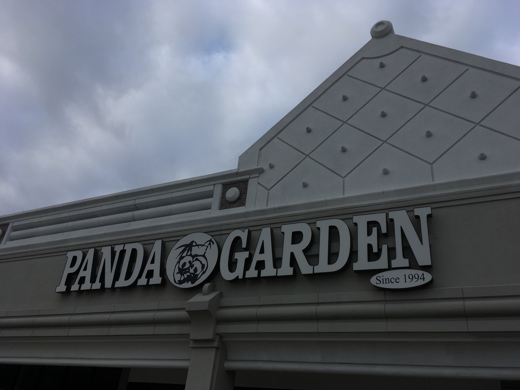 Panda Garden to close longtime restaurant near West U