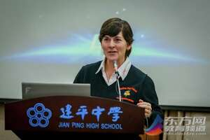 Shelton High School Headmaster Beth Smith presents at an education conference in Shanghai in April 2018.