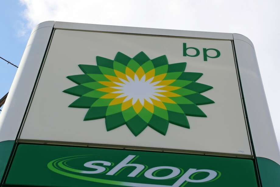 FILE - In this Friday, March 17, 2017 file photo, the sign at a BP gas station in downtown Pittsburgh. BP is happy to sell you a cup of coffee if your car doesn't need a fillup. Photo: Gene J. Puskar, Associated Press