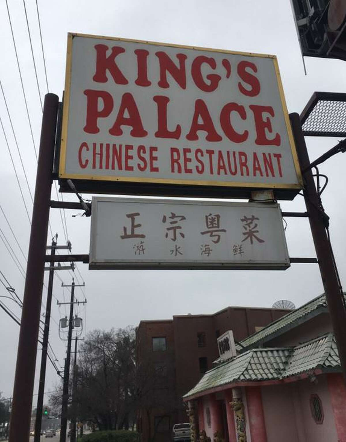 After 23 years in business, King's Palace at 3304 Broadway has closed for business. But a note posted on the front door said that there are plans to return to a new location nearby.