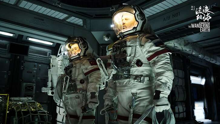 """""""The Wandering Earth"""" is the most expensive Chinese sci-fi film yet."""