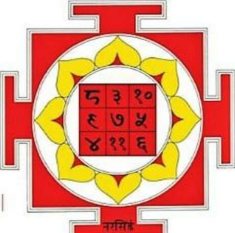 This is the Mars yantra, which helps with career success and achieving recognition in one's chosen field.