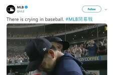 A video shared by the Major League Baseball Twitter account shows rookie Yusei Kikuchi becoming emotional as Ichiro Suzuki's career comes to an end.
