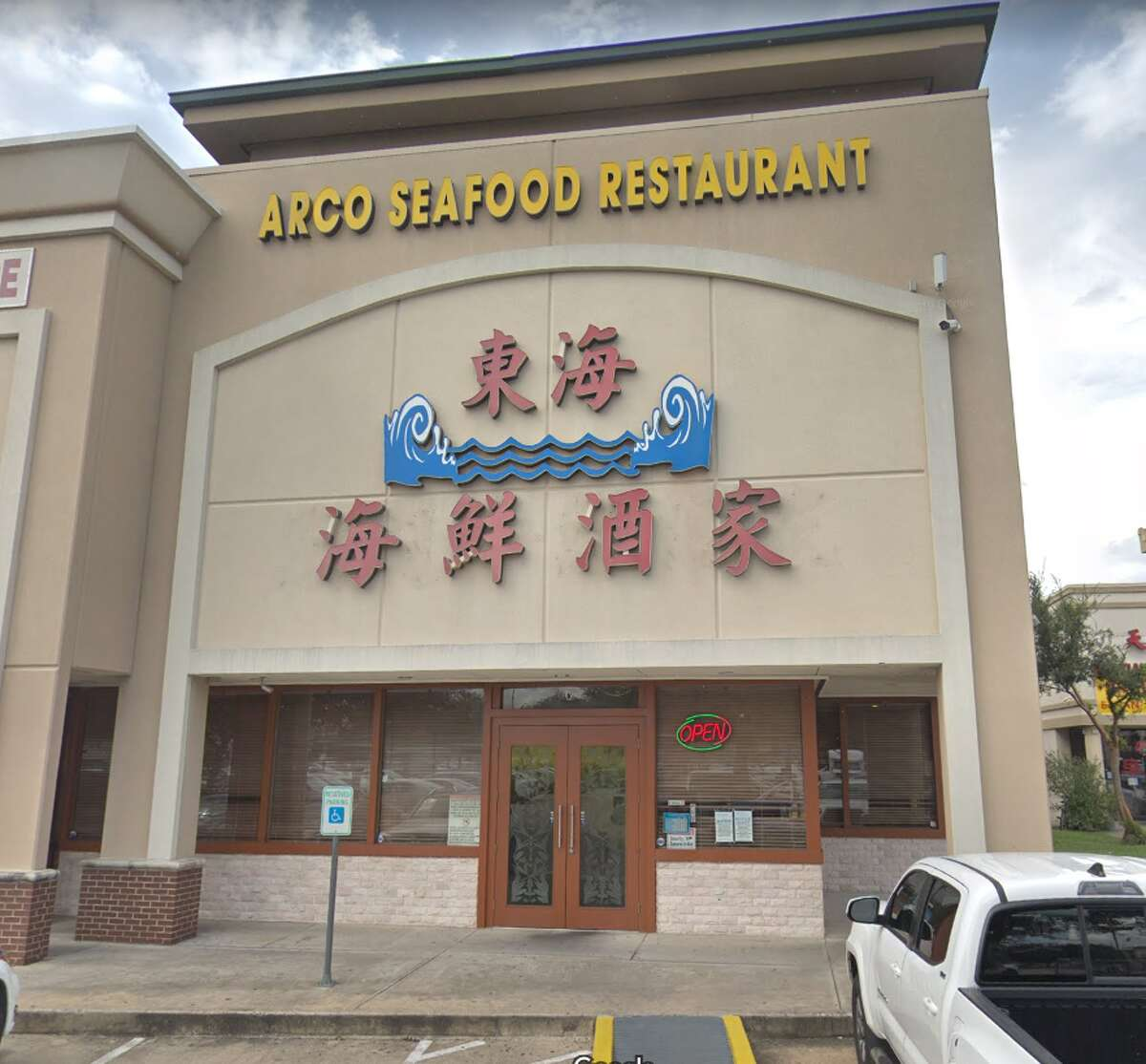 Arco Seafood 9896 Bellaire Demerits: 21 Inspection highlights: Observed hardened black substance on the carpet at kitchen entrance; Empty containers, boots and soiled linens found in restaurant (keep restaurant free of litter)