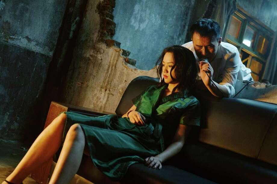 Photo: Liu Hongyu/Kino Lorber