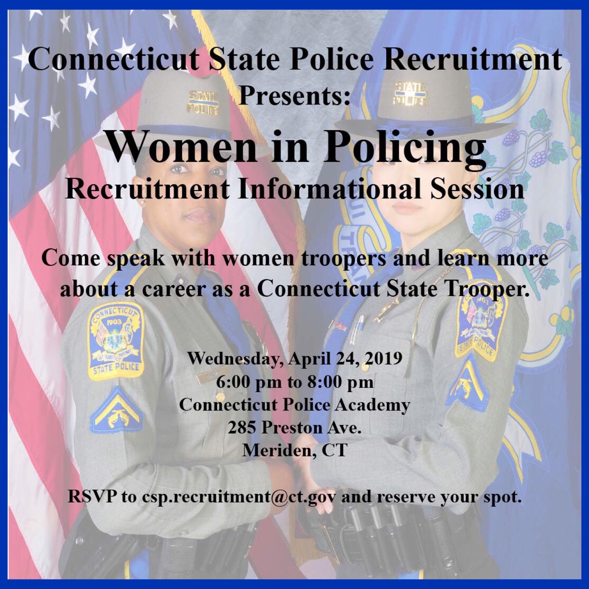 State police invite interested women to recruiting event