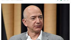 Story:  Jeff Bezos' Heart Breaks A Little Reading Albany's Amazon Headquarters Pitch