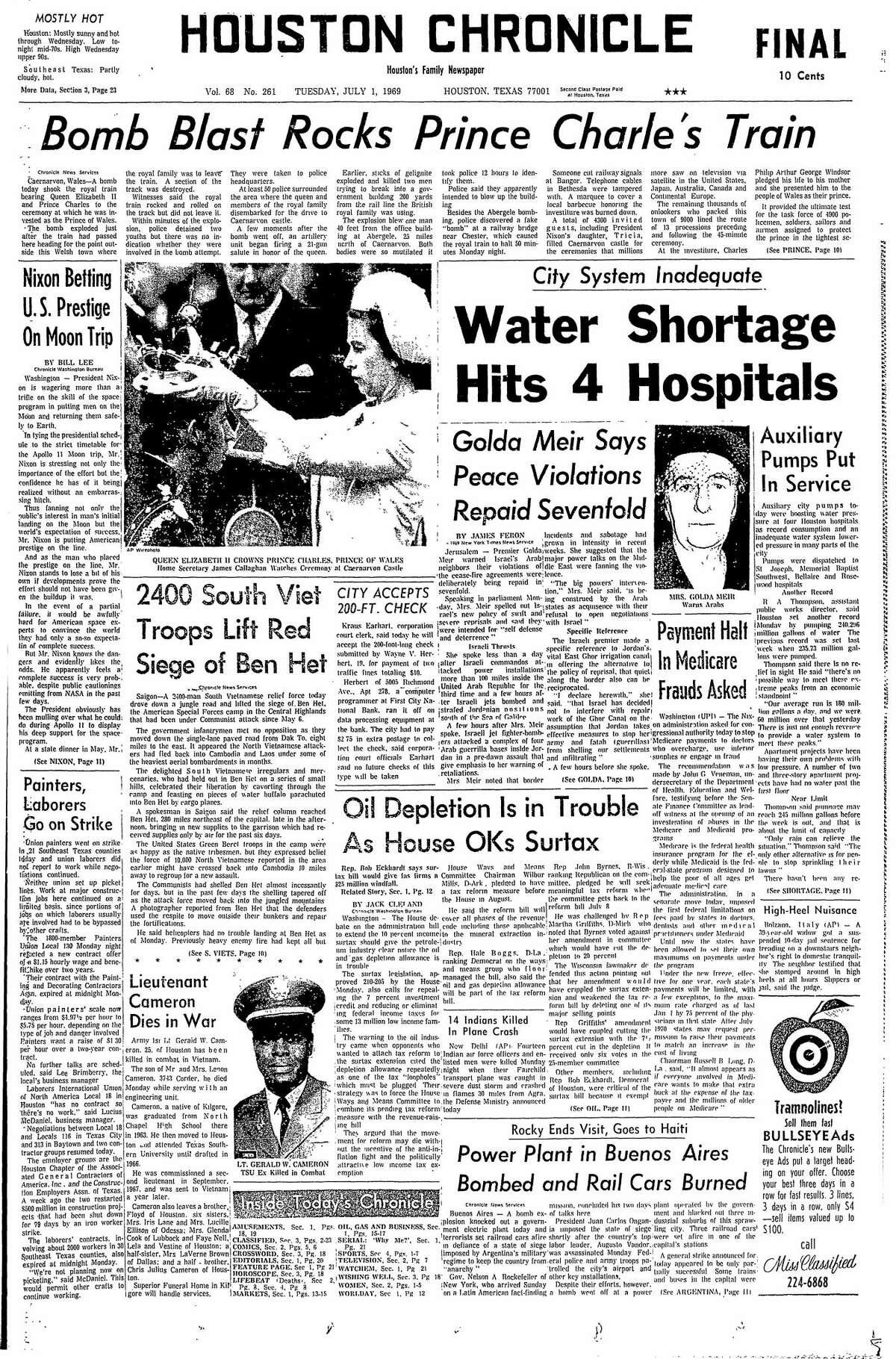 July 1, 1969