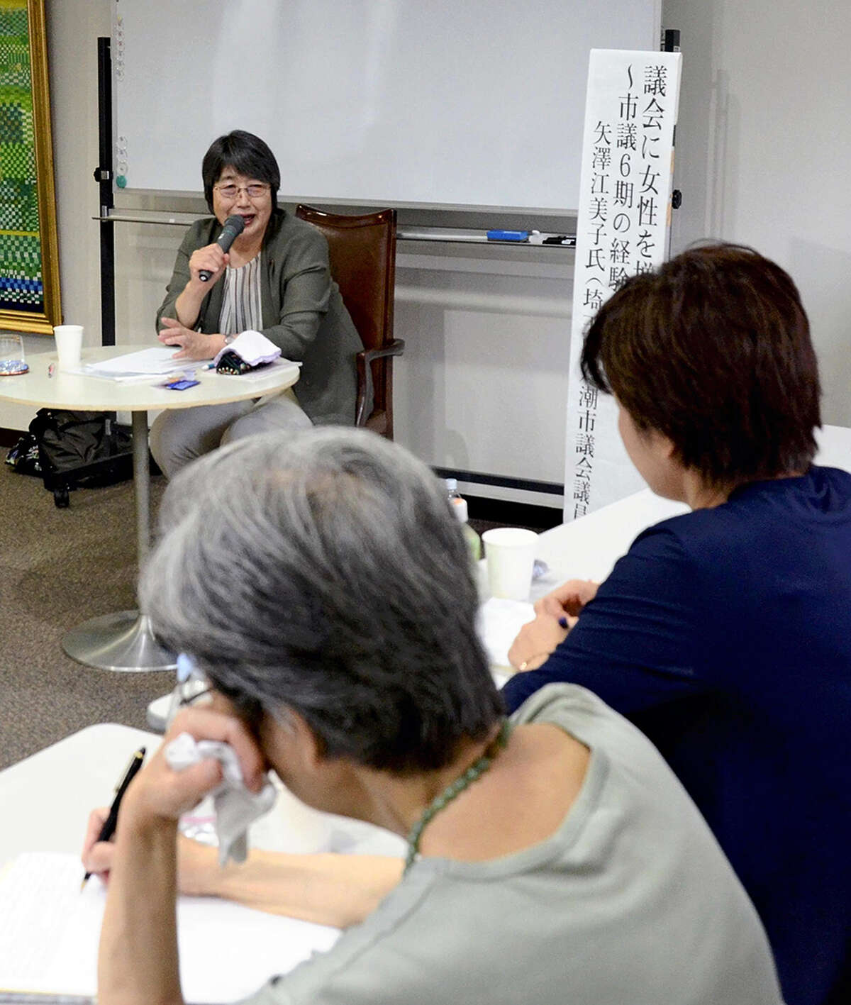 Participants discuss how to increase the number of women in local assemblies and the Diet in a seminar at the Ichikawa Fusae Center for Women and Governance in Shibuya Ward, Tokyo, in June.