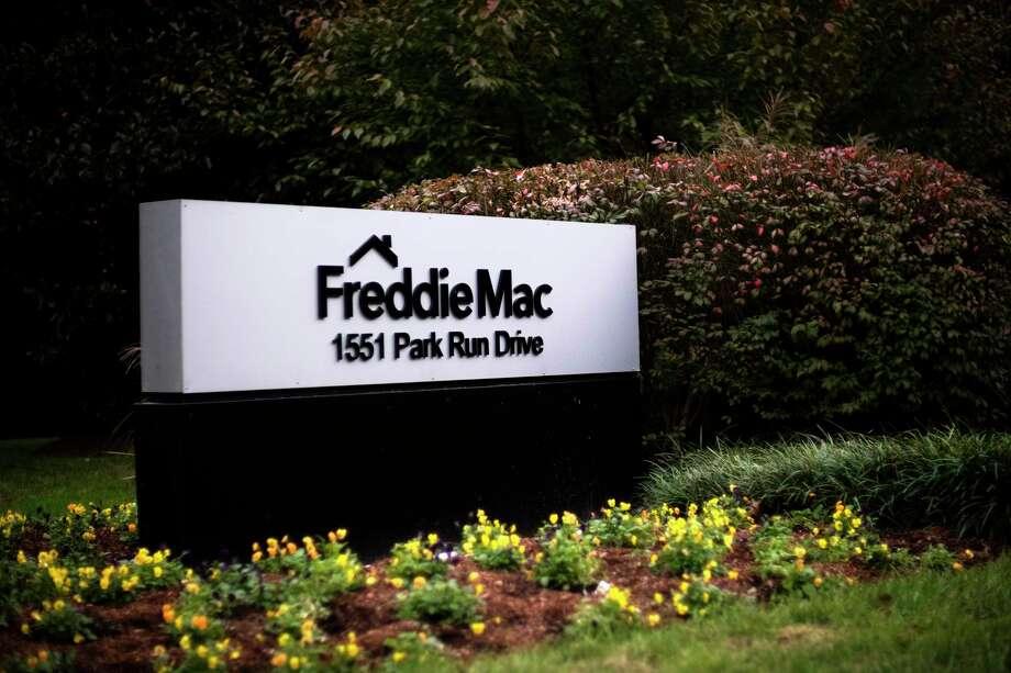 The offices of Freddie Mac in McLean, Virginia. Photo: Photo By J. Lawler Duggan For The Washington Post. / J. Lawler Duggan