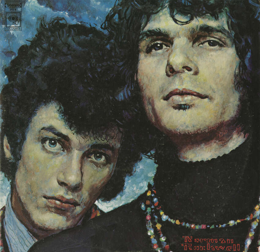 Norman Rockwell (1894-1978), Portrait of Mike Bloomfield and Al Kooper, 1968. Columbia Records: record album cover. Norman Rockwell Museum Collection. c.Columbia Records.