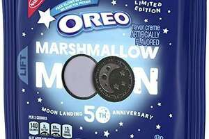 The Edith Wheeler Memorial Library, 733 Monroe Turnpike, Monroe, is giving away Marshmallow Moon Oreos to celebrate the 50th anniversary of the moon landing.