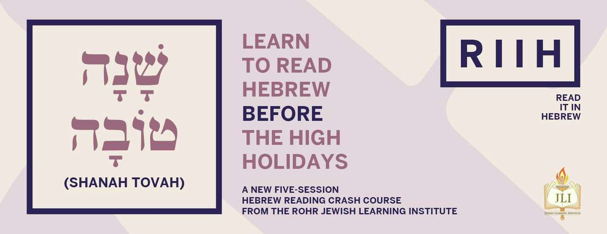 Rabbi Shneur Brook of Chabad of Shelton will conduct the Read it in Hebrew course beginning Thursday, Aug. 22.