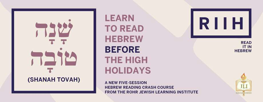 Rabbi Shneur Brook of Chabad of Shelton will conduct the Read it in Hebrew course beginning Thursday, Aug. 22. Photo: Contributed Photo / Connecticut Post