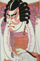 """Tsuruya Kokei: Modern Kabuki Prints Revised & Revisited"" will be on view at Asia Society Texas Center Sept. 14-Jan. 19."
