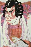 """Tsuruya Kokei created """"Matsumoto Koshiro IX as Kamakura Gongoro in 'Shibaraku'"""" in 1991."""