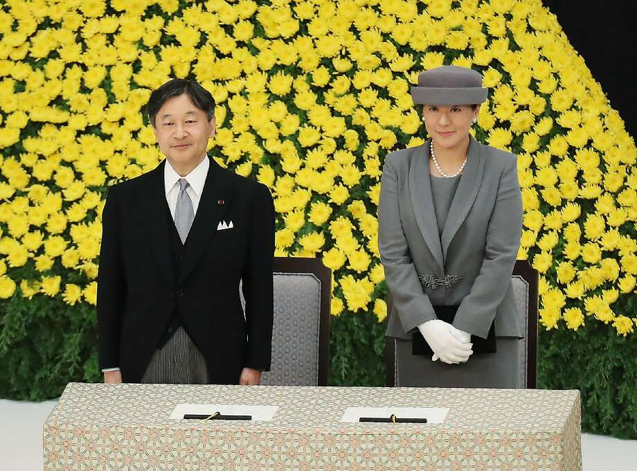 Emperor Naruhito and Empress Masako attend the annual ceremony marking the end of the war. Photo: Jiji Press / AFP / Getty Images