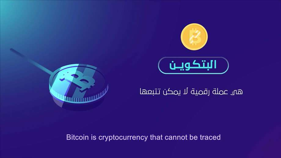 A screen shot from Hamas' Qassam Brigades video explains how to acquire and send bitcoin without alerting authorities. Photo: New York Times