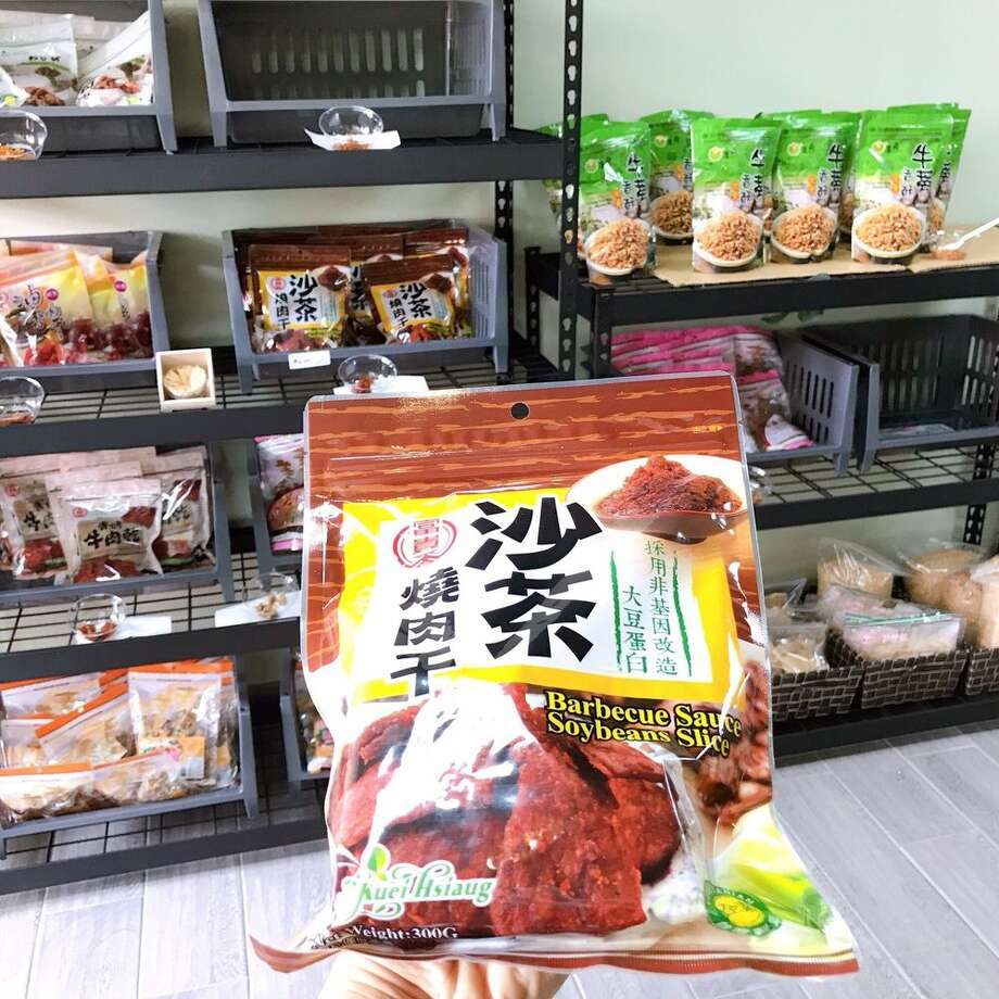 VegeFarm, a Taiwanese grocery chain offering plant-based prepared and frozen foods, has opened a location in the Outer Sunset. Photo: Photo By Michael Y. On Yelp