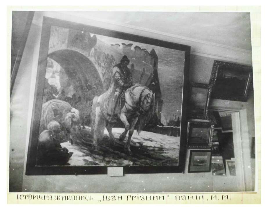 """Secret Departure of Ivan the Terrible Before the Oprichina"" was painted by Mikhail Panin in 1911. It was stolen by Nazis in World War II, and wound up hung in two different Ridgefield homes for more than 50 years. It is being returned to an art museum in Ukraine. Photo: U.S. Attorney's Office In Washington / Associated Press / e U.S. Attorney's Office in Washington"