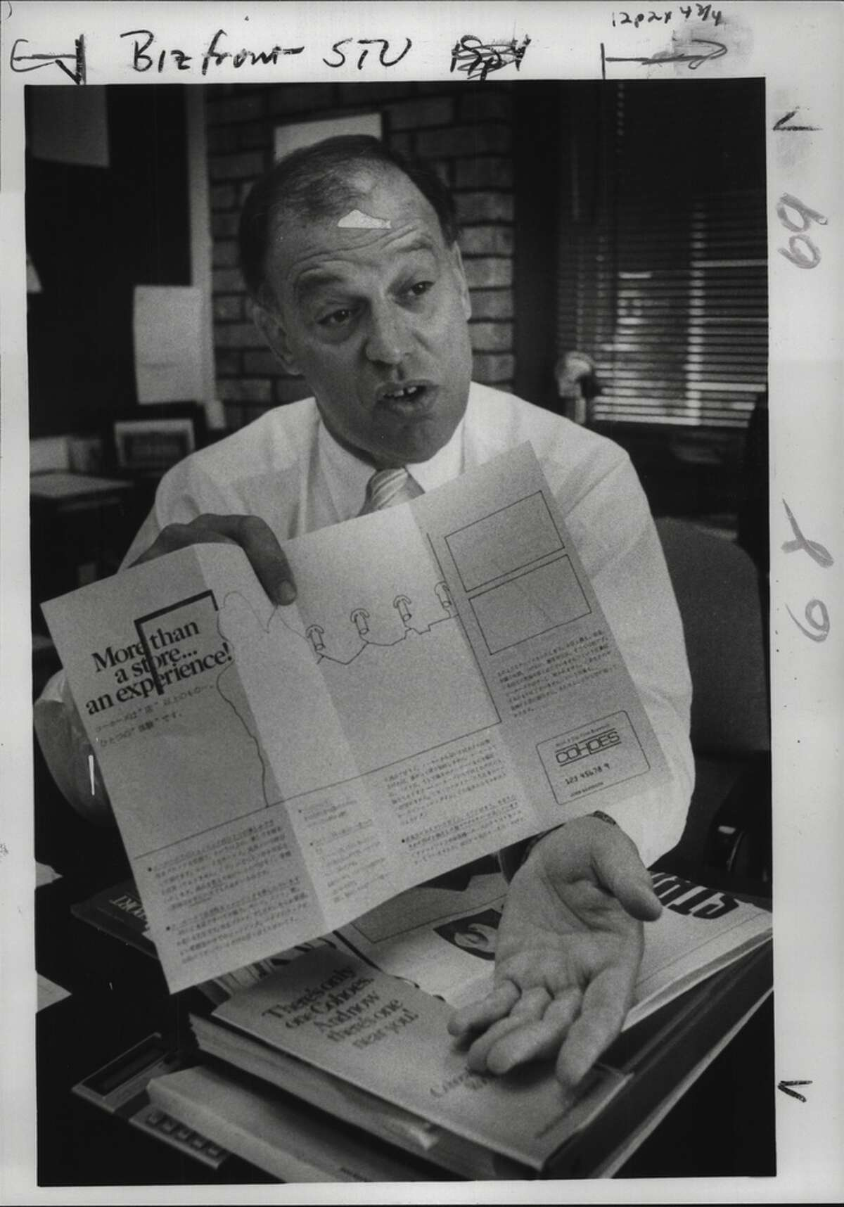 Cohoes Specialty Stores Limited president Sanford J. Zimmerman, Cohoes, New York. August 15, 1984 (Fred McKinney/Times Union Archive)