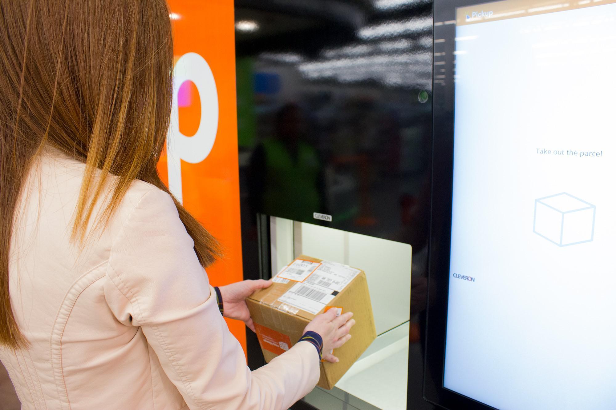 What's New: Walmart in West Orange gets upgrade