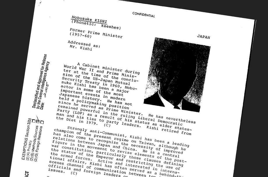"Wesleyan University's College of East Asian Studies Gallery presents ""The Imperial Ghost in the Neoliberal Machine (Figuring the CIA)"" Sept. 18 through Dec. 8. The exhibit includes a declassified document on former Japanese Prime Minister Nobusuke Kishi from the CIA digital archives. Photo: Contributed Photo /"