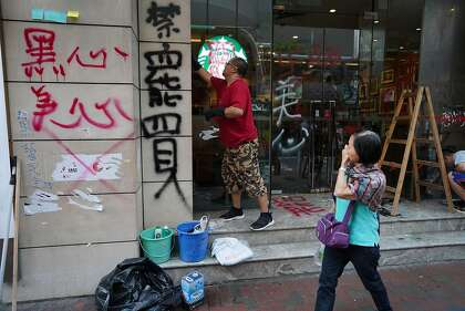Hong Kong protesters target Starbucks and Activision Blizzard. Apple could be next
