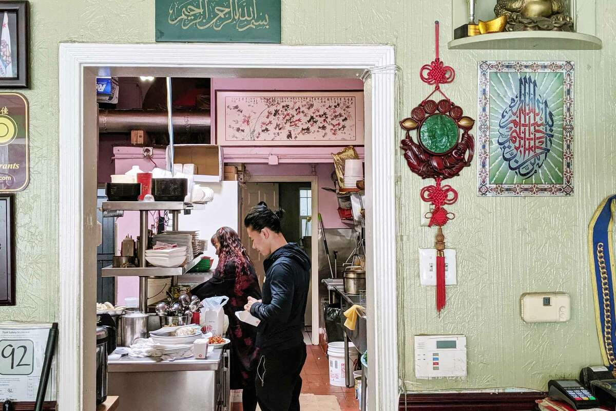 Old Mandarin Islamic Restaurant. 3132 Vicente St.