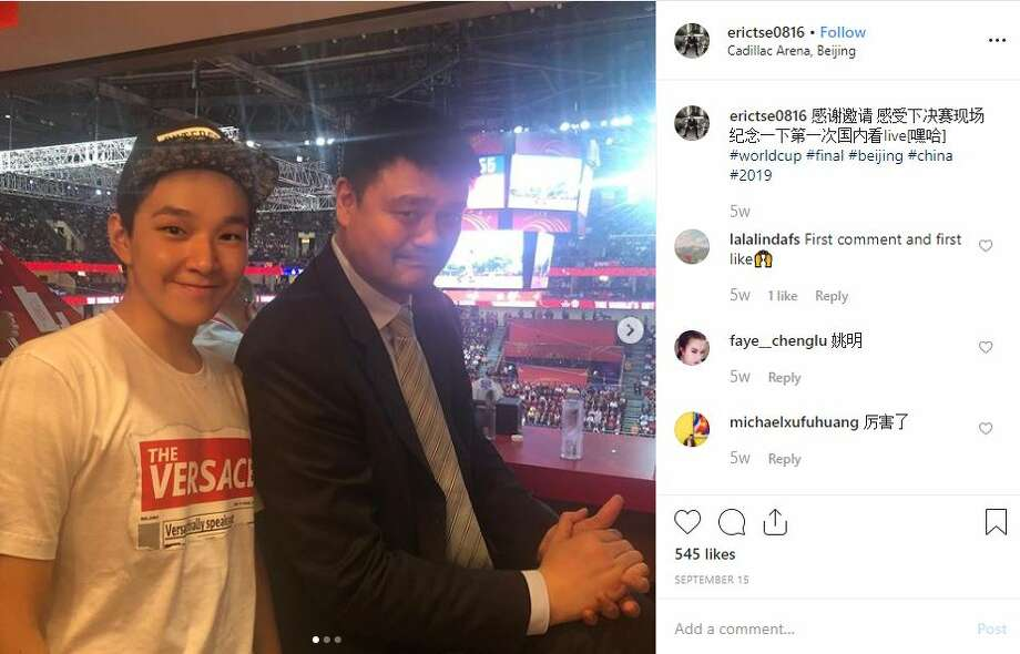 24-year-old Eric Tse and NBA legend, Yao Ming celebrate at the 2019 World Cup Finals in Beijing Photo: Instagram Eric Sy Tse