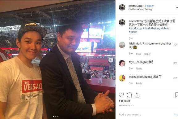 24-year-old Eric Tse and NBA legend, Yao Ming celebrate at the 2019 World Cup Finals in Beijing