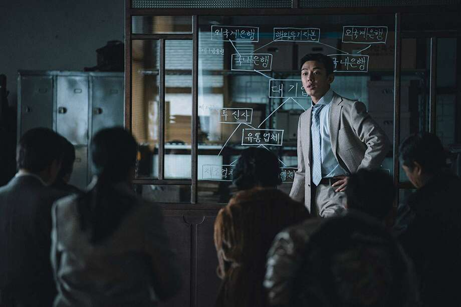 "Yoo Ah-in stars in the Korean financial thriller ""Default"" Photo: CJ Entertainment"