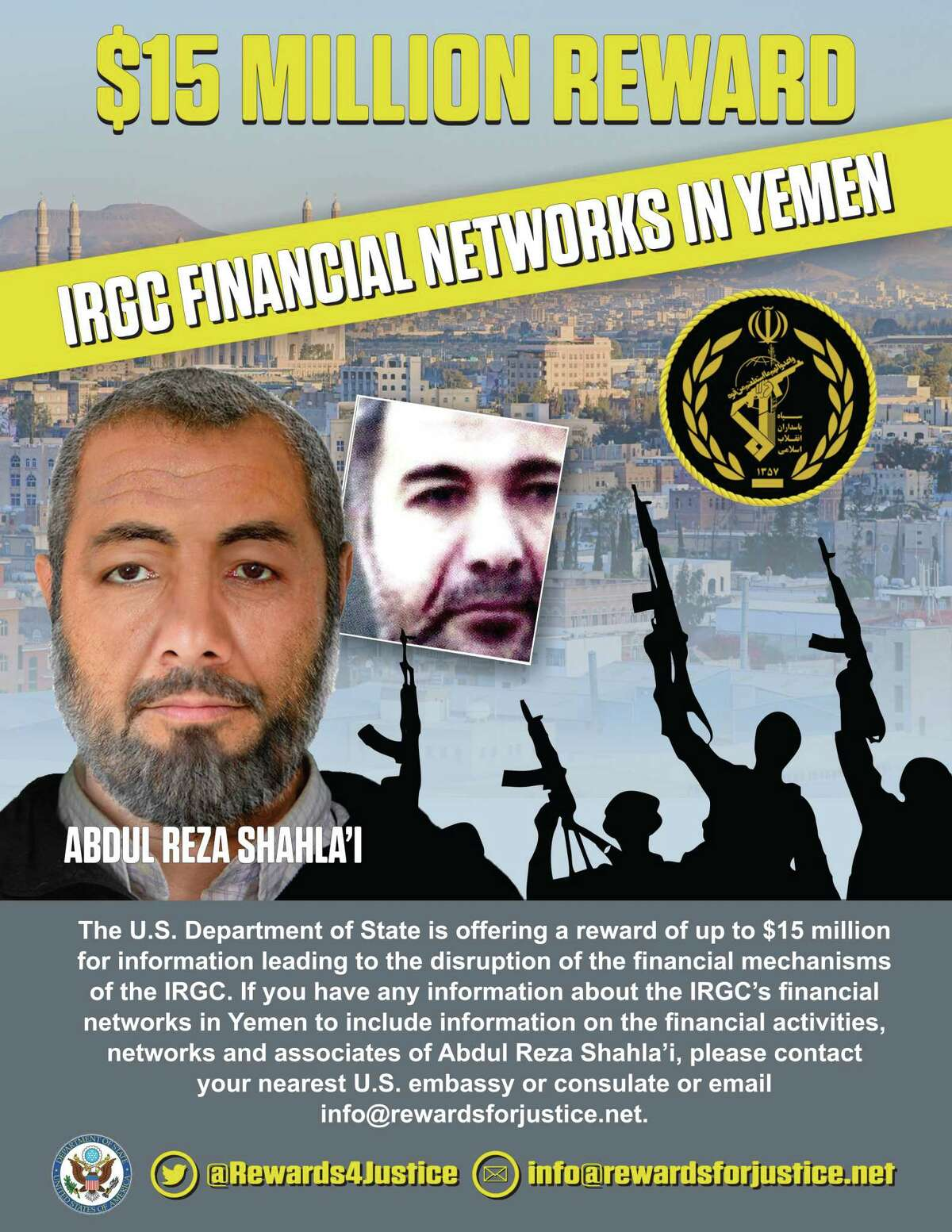 A State Department wanted poster for Abdul Reza Shahlai.