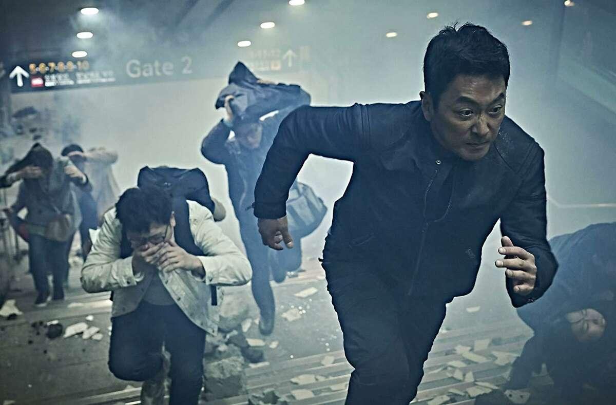 The South Korean disaster film 'Ashfall'