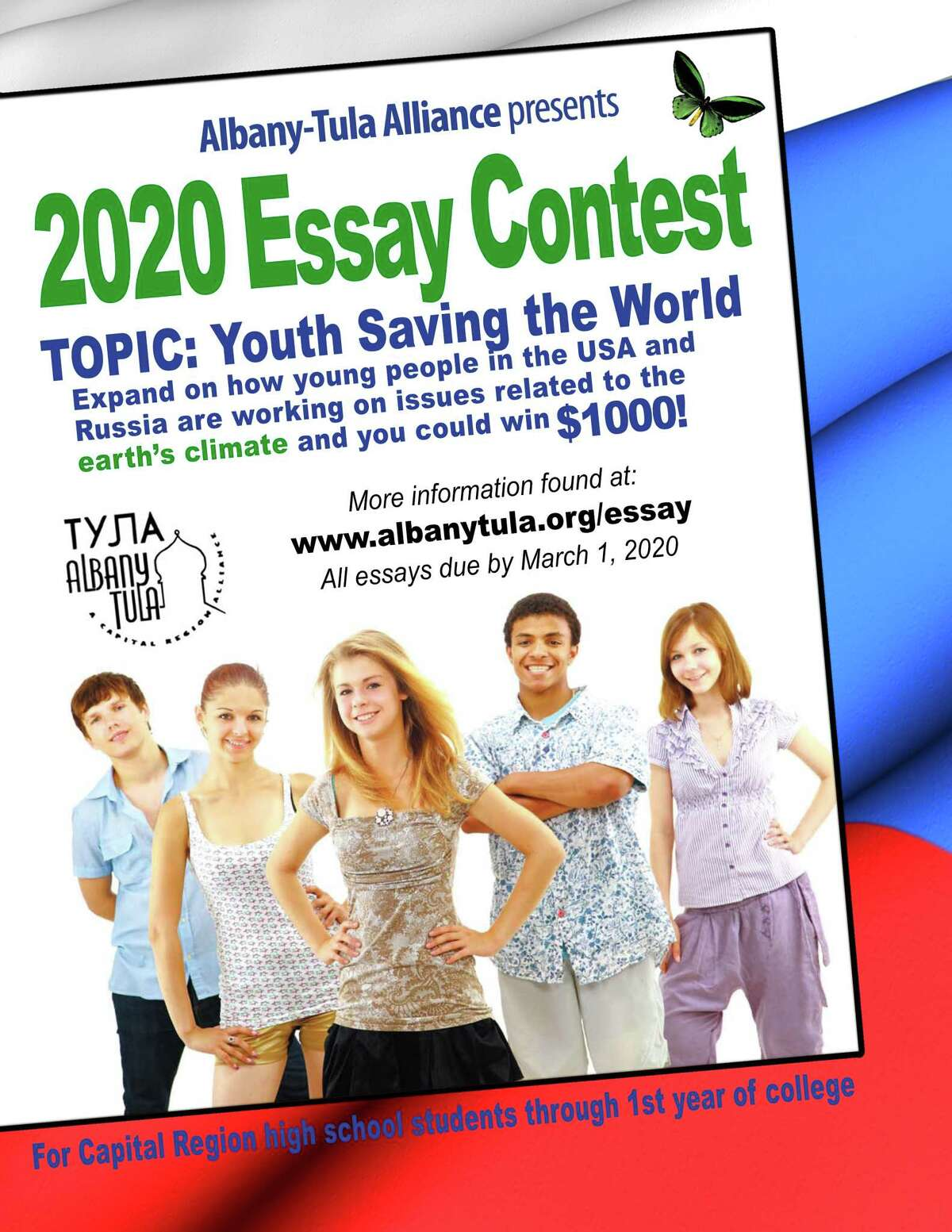 The Albany-Tula Alliance is seeking Capital Region students from high school to first-year college to research and write an essay expanding on what young adults, specifically in Russia and the U.S., are doing to help mitigate climate change.