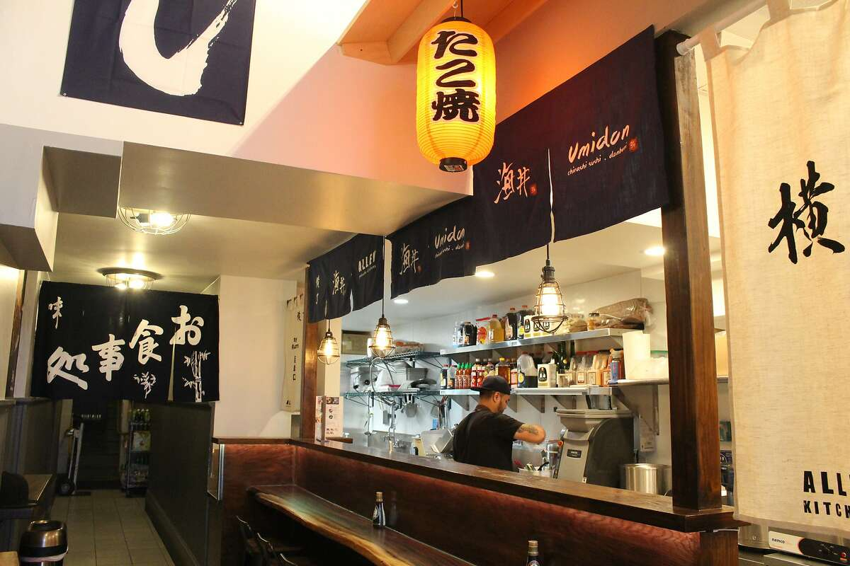 Alley Kitchens is a restaurant inspired by yokocho, food alleys in Japan. It is seen at 2309 Telegraph Ave., Berkeley.