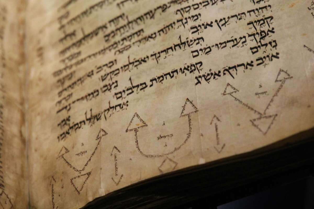 A closeup of a page from the Washington Pentateuch, a medieval Hebrew manuscript that was on display at the Museum of the Bible in Washington.