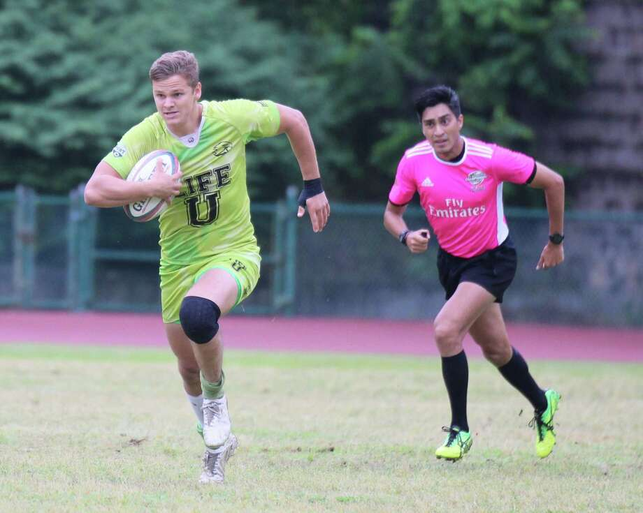 Magnolia graduate Conner Mooneyham was the first overall selection in the inaugural Major League Rugby draft. Photo: Life University Athletics