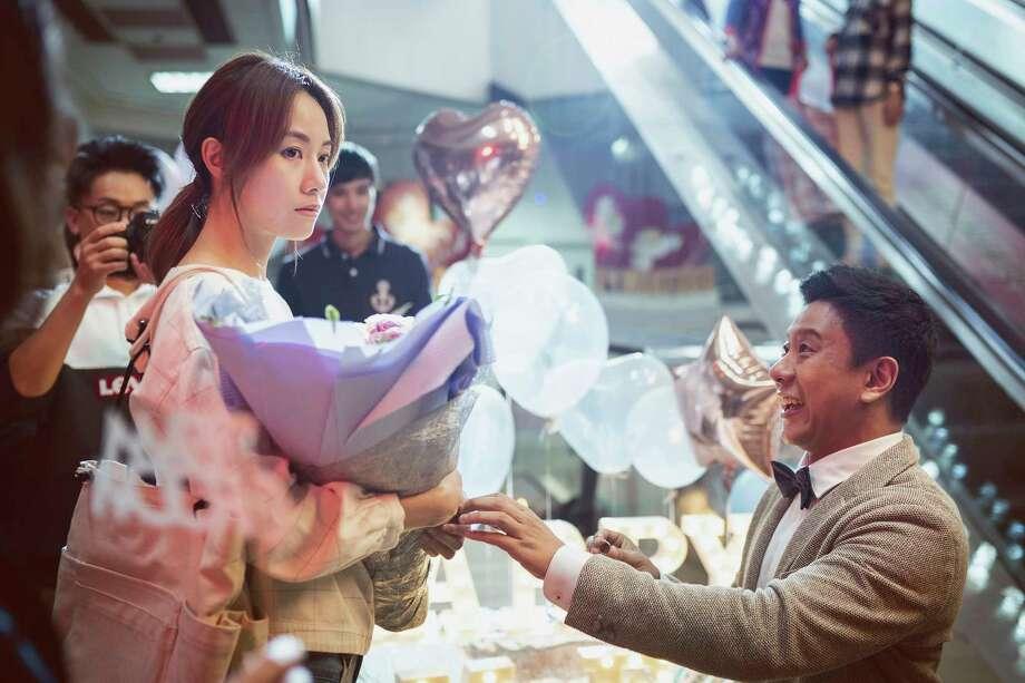 Photo: Cheng Cheng Films