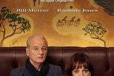 "Rashida Jones and Bill Murray star in Sofia Coppola's new film ""On the Rocks,"" which was screened at the virtual New York Film Festival."