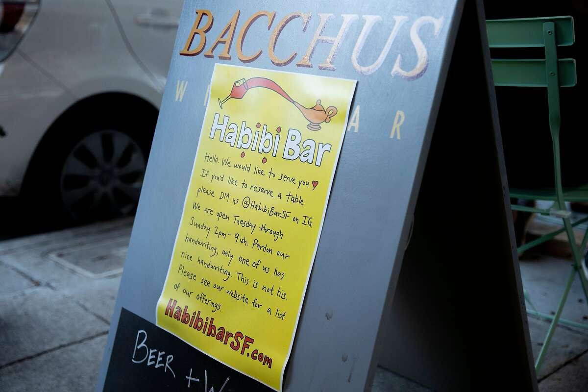 Habibi Bar encourages reservations, made via Instagram direct message.