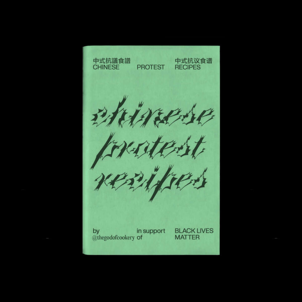 """""""Chinese Protest Recipes"""" is an antiracist zine from chef and activist Clarence Kwan, who insists food and cooking are political."""