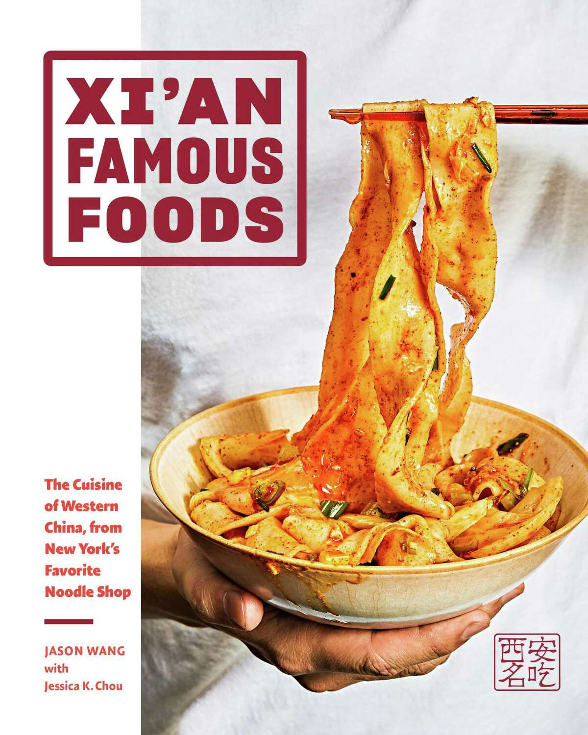"""Cover: """"Xi'an Famous Foods"""" by Jason Wang with Jessica K. Chou."""