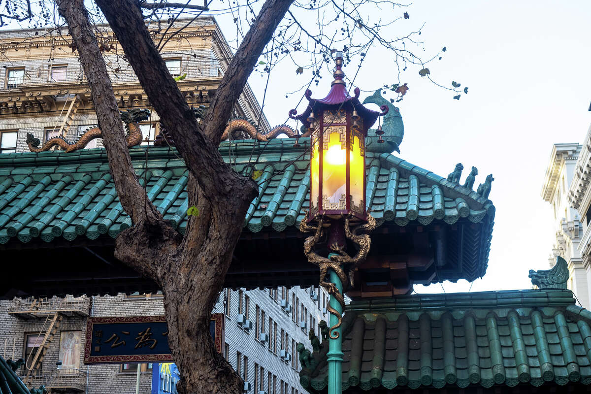 A detail of the Dragon Gate on Bust St., January 5th, 2021.