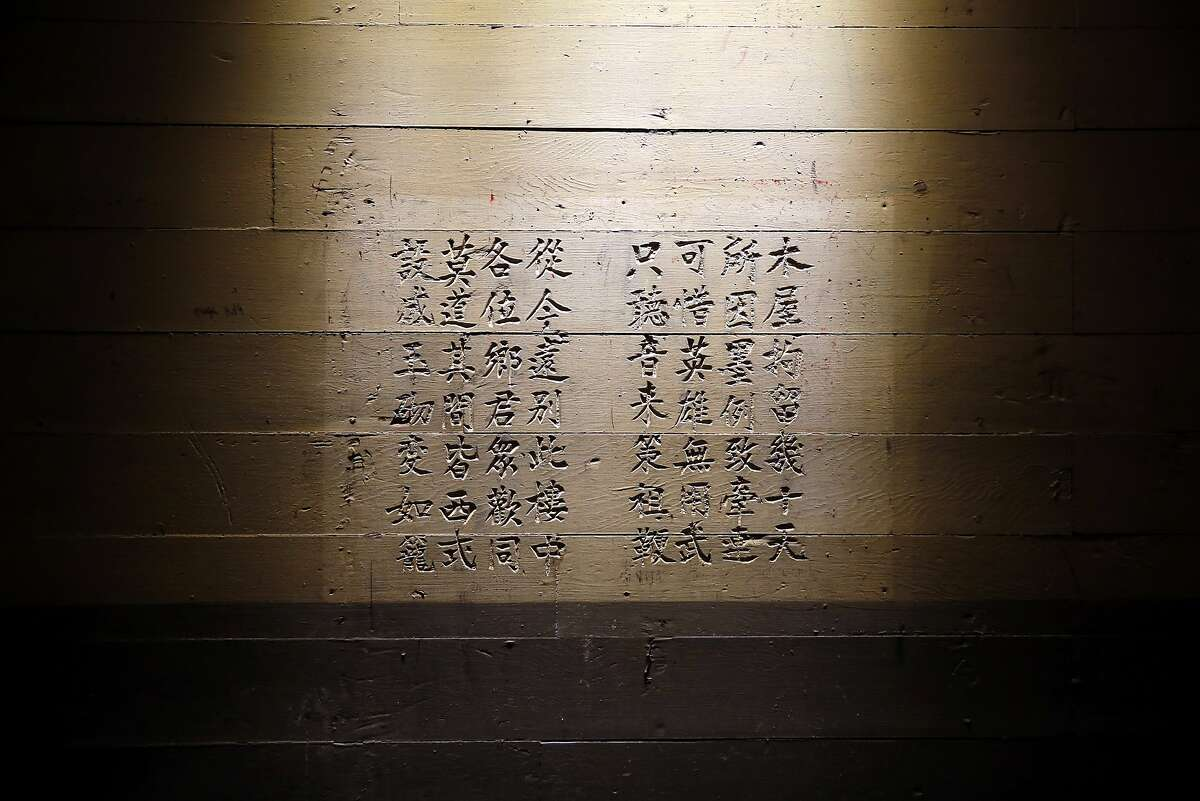 A poem written in Chinese carved into the wall at the old immigration center on Angel Island State Park.