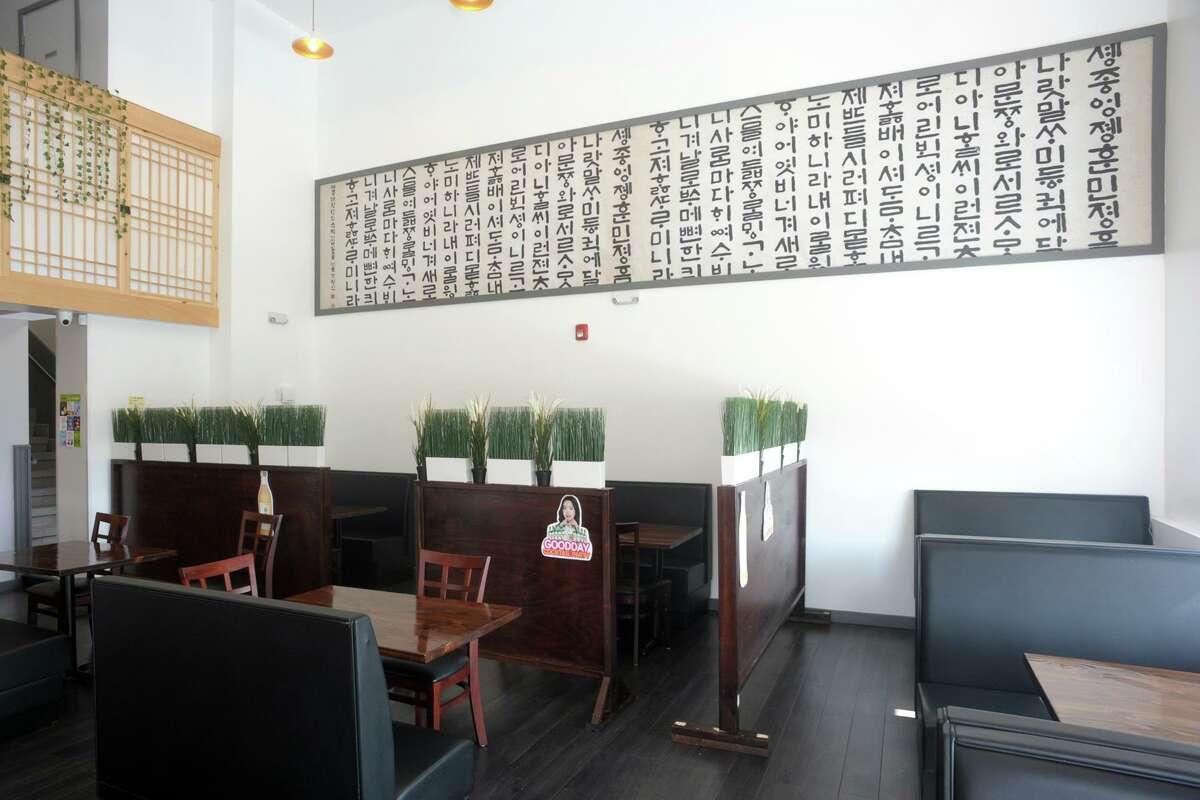 Dawa Tofu Korean restaurant, in West Haven, Conn. April 7, 2021.