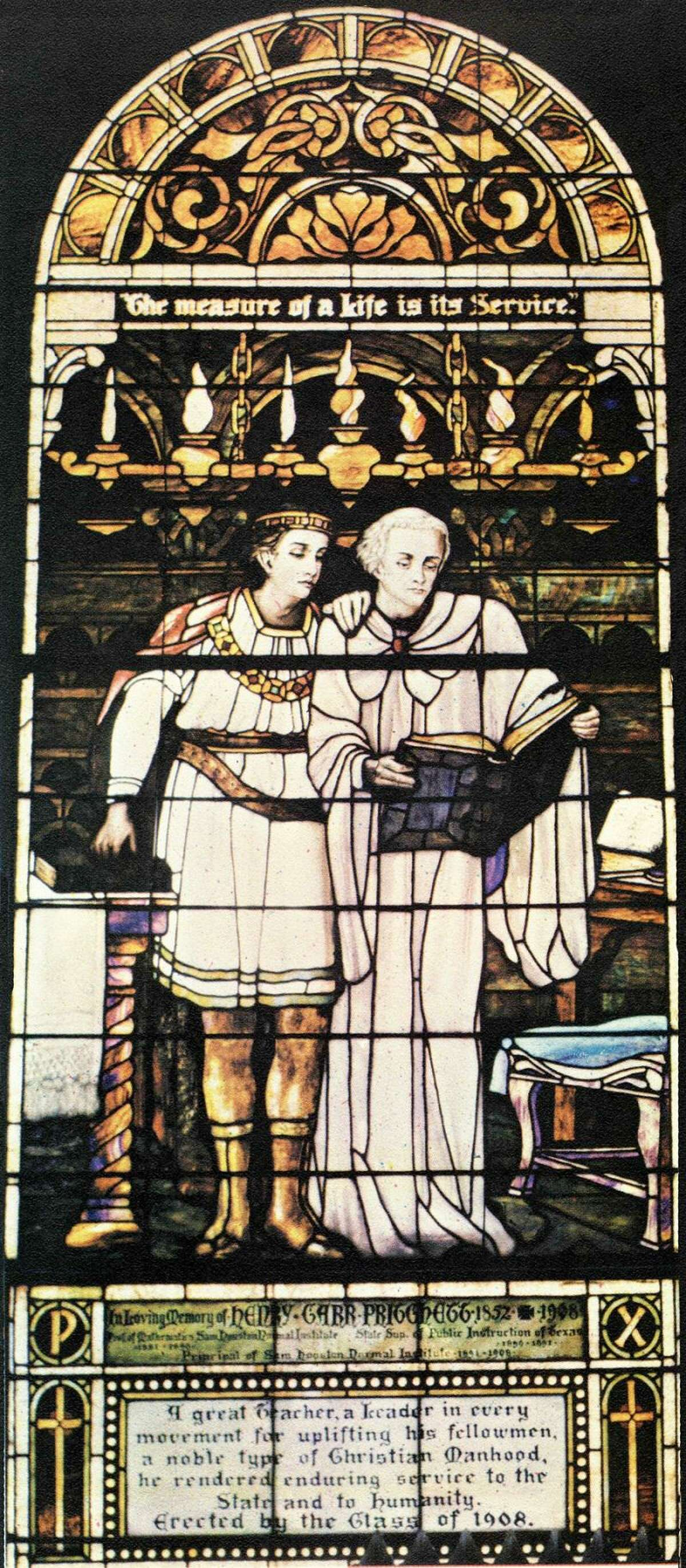 The original stained-glass window in SHSU's Old Main. It was destroyed when Old Main burned in 1982.