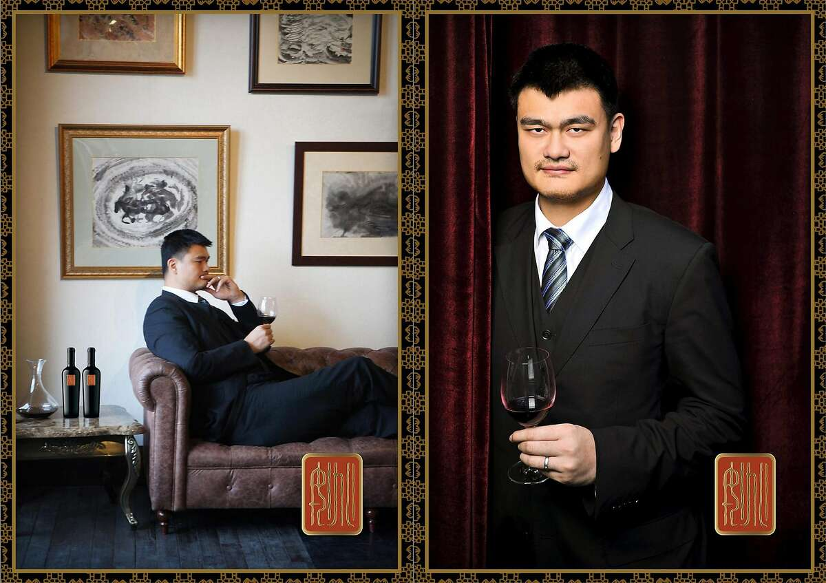 Retired NBA all-star Yao Ming's Napa winery is selling NFTs, which include a digital image of Yao drinking.