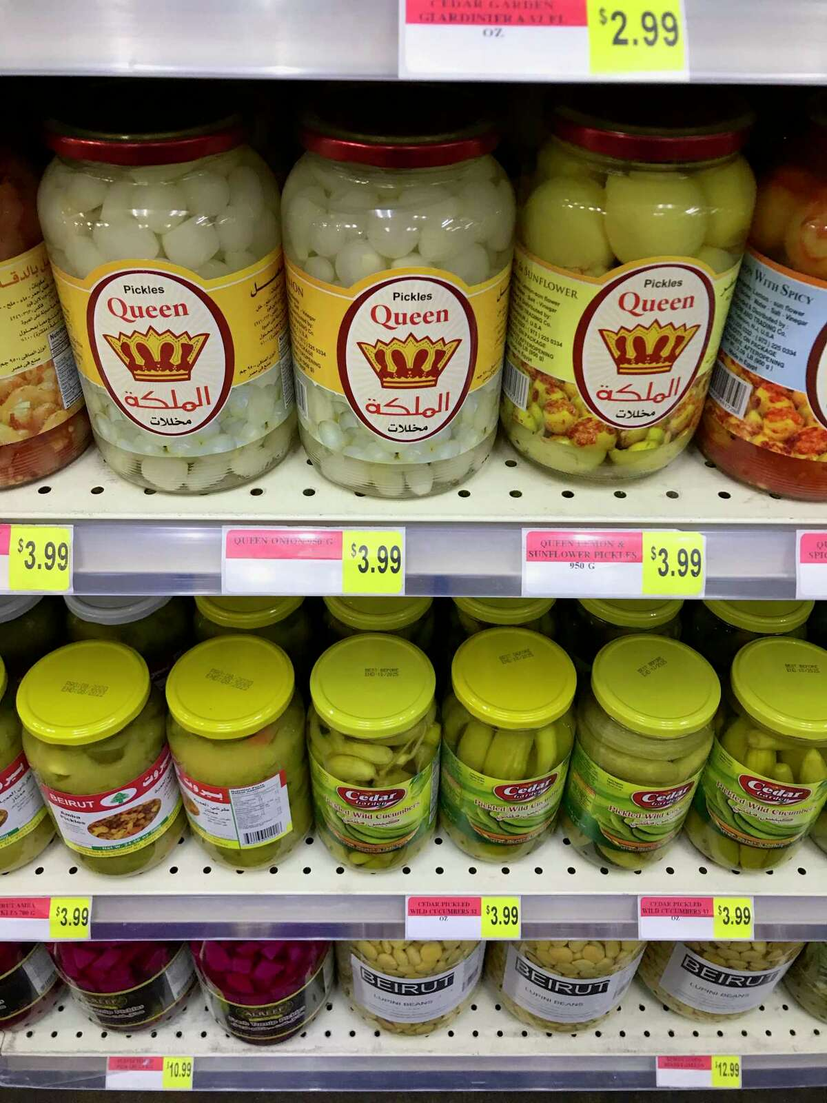 Ali Baba International Food Market stocks a wide range of Middle Eastern and Indian pickles.